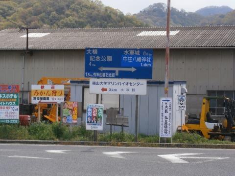 P4120067.jpg